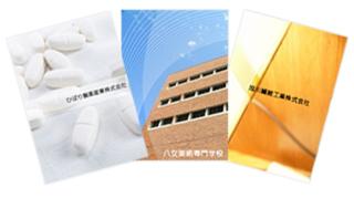 パンフレット・会社概要・各種デザイン制作