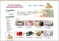 雑貨店ホームページ(東京都)