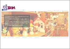 アンティーク雑貨店ホームページ(東京都)