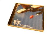 Infra-R.E.D(2003年)